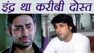 Inder Kumar: Abhishek Bachchan gets shocked after hearing the news | FilmiBeat