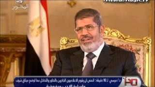 راي الرئيس محمد مرسي في برنامج باسم يوسف   YouTube 2