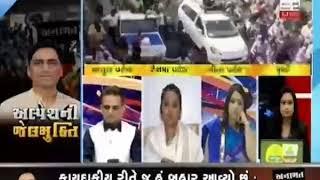 Disability of Alpesh - Debate - Part 01 ॥ Sandesh News TV