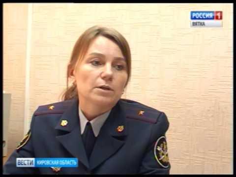 В Кирове задержали неплательщика алиментов, находящегося в розыске с 2013 года(ГТРК Вятка)