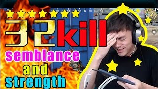HANDSOME AND SKILLED MAN! | TEAMMATES'TOTAL KILL IS LESS THAN WHAT QIUGE GETS! | PubgMobile