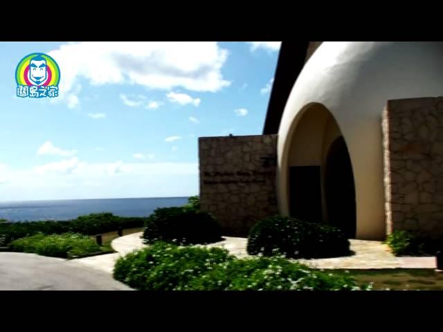 關島夢幻教堂- St. Probus Holy Chapel (聖普羅帕斯教堂)-關島之家