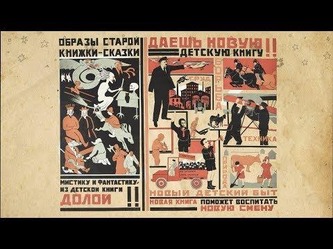 «Ты зовешь или пророчишь?» Какое будущее нам готовила советская научная фантастика?