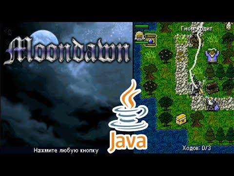 Moondawn JAVA GAME / ONLINE RPG (2007 year)
