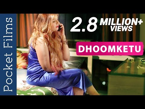 Hindi Short Film - Dhoomketu - A housewife and her unknown guest - #FeelingsWalaFriday
