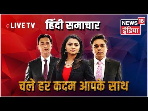 News18 India Live teluguvoice