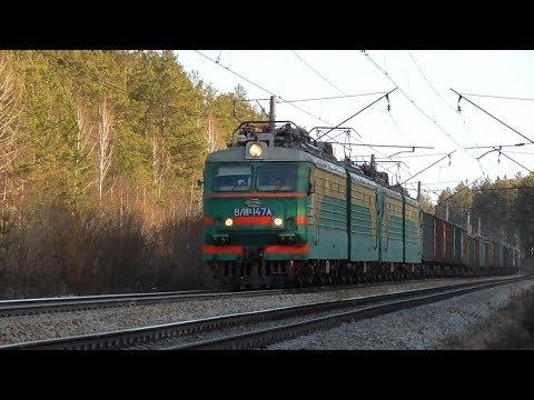 Система электровозов ВЛ11К-147/151 с грузовым поездом