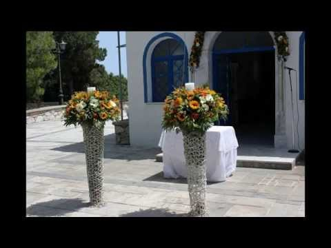 Λαμπάδες γάμου με ήλιους και ζέρμπερες