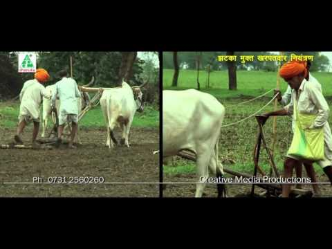 Agriculture Film | Dhanuka maxsoy