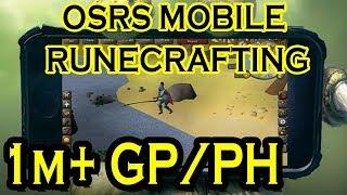 runecrafting guide osrs - मुफ्त ऑनलाइन वीडियो