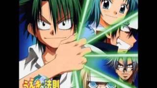 "Video thumbnail of ""Law Of Ueki! Kokoro No Wakusei (Little Planet)"""