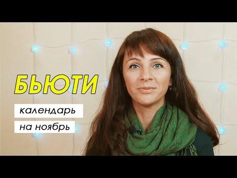 Гороскоп для дев 2017 от павла глобы