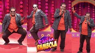 Raccha Rambola Stand-up Comedy show 59 - Jabardasth Shanthi Kumar Hilarious Skit - Mallemalatv