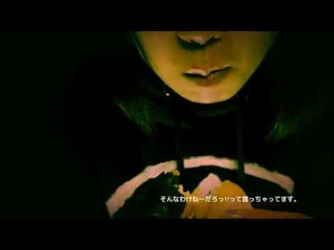 『爪垢ゲロHappy❤︎』 PV ( #星名ふみみ )