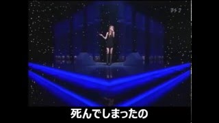 会いたいJ小柳ゆき沢田知可子Cover歌詞
