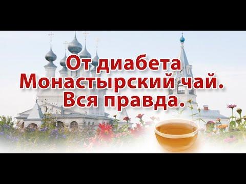 Инсулин лантус цена россия