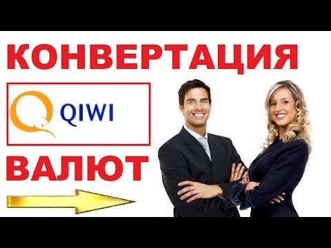 Заработок на бинарных опционах в казахстане