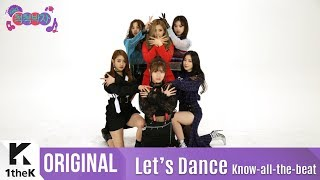 Let's Dance(렛츠댄스): (G)I-DLE((여자)아이들) _ LATATA