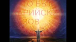 ГИМН  ХАРИЙЦА.ANTHEM HARIYTSA.