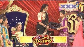 Star Mahila | 7th July 2018 | Full Episode | ETV Telugu