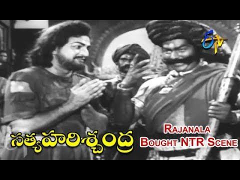 Rajanala Bought NTR Scene   Sathya Harishchandra Telugu Movie   NTR   S. Varalakshmi   ETV Cinema