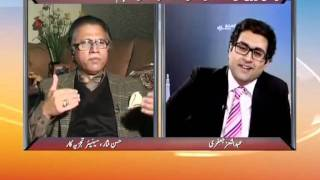 Distorted History of Pakistan with Hassan Nisar Part 2