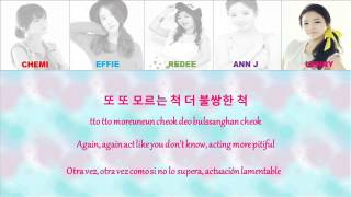 C-REAL - No thank you [Hangul/Romanization/English/Españo] Color & Picture Coded