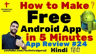[Hindi] How to make a Free Android App in Minutes | Android App Review #24