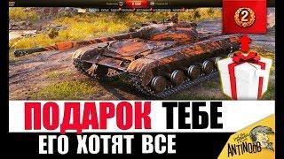 ПРАЗДНИК! 2 ДНЯ ПРЕМА ОТ WG + ЛТ-432 НА ХАЛЯВУ! в World of Tanks!