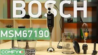 Погружной блендер Bosch MSM67190 от компании Cthp - видео