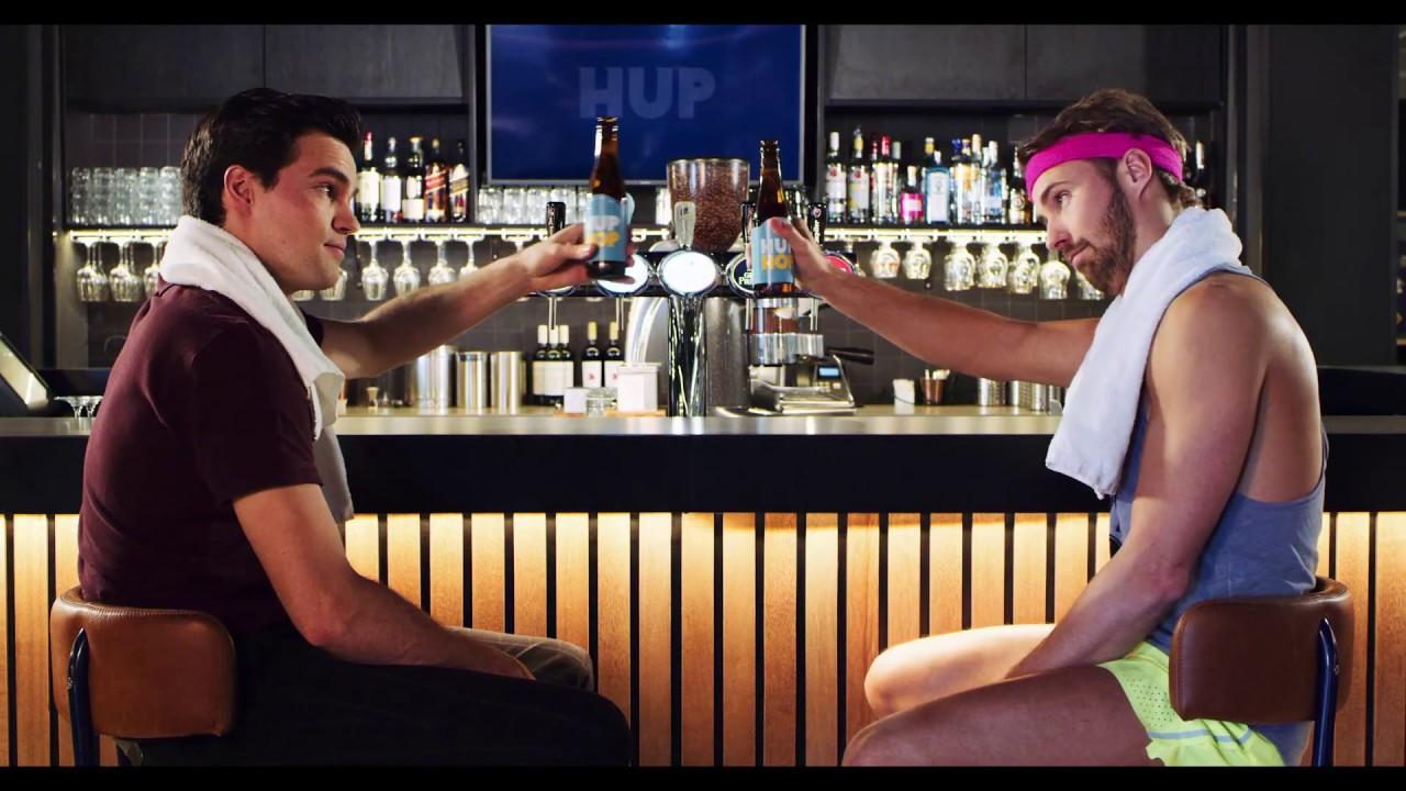 Brand movie - HUP hotel & sports