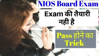Best trick to pass Nios Board Exam II Nios Board Me Class 10th or 12th Me 100% Marks kese laay LPA - Download this Video in MP3, M4A, WEBM, MP4, 3GP