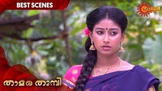 Thamara Thumbi - Best Scene | 6th Dec 19 | Surya TV Serial | Malayalam Serial