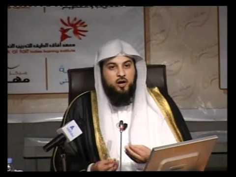 استمتع بحياتك – الشيخ الدكتور محمد العريفي 6-9