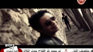 اغاني حصرية حصريا طمعتك فيا النجم محمد السيد على شعبيات من الاسطورة رضا عليوة تحميل MP3