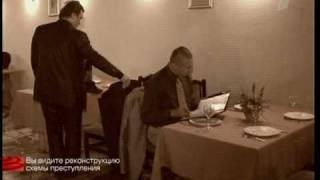 Работа карманника. Солоницын Сергей mag.itsmagic.ru