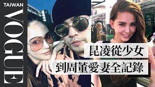 打開Hannah昆凌房間!從少女到周董愛妻轉變全記錄(特輯)|Vogue Taiwan