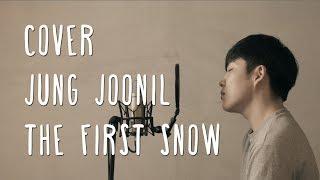 정준일(Jung Joonil) - 첫눈(The First Snow) _ Cover By ManyMake