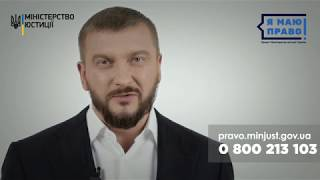 СТОП Корупція в ВНЗ