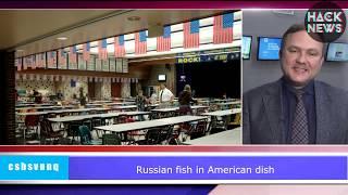 Hack News - Американские новости (Выпуск 136)