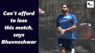 It's a kind of knockout for us: Bhuvneshwar Kumar | Australia vs India
