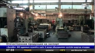 На юге Казахстана заработал завод по производству автомобильных и тракторных запчастей