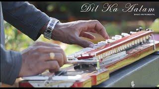 Dil Ka Aalam Banjo Cover | दिल का आलम | Aashiqui | Bollywood Instrumental By Music Retouch