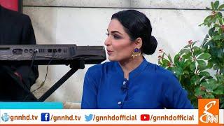 Taron Sey Karen Batain with Fiza Ali | Meera | 'BAAJI' Movie Cast | GNN | 26 June 2019