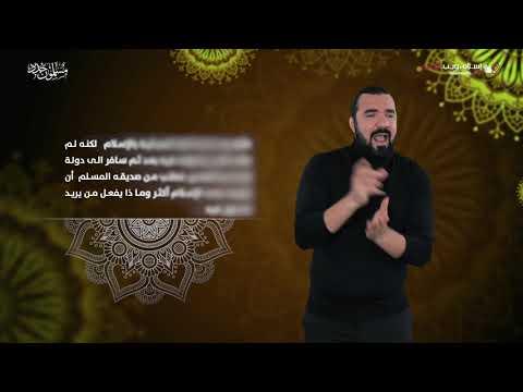 قصة إسلام رجل يكره الإسلام