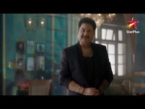 Kulfi Kumar Bajewala | Sikulfi Story