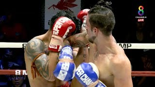 FULL | Muay Thai Super Champ |  12/08/61 | ช่อง8 มวยไทยซุปเปอร์แชมป์