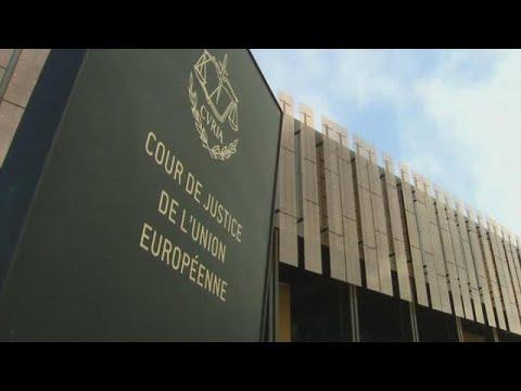 Το Ευρωπαϊκό Δικαστήριο απέρριψε αίτημα για διαφάνεια