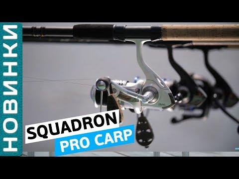 Обзор Squadron Pro