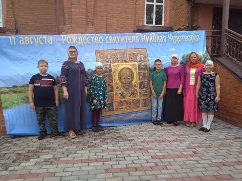 В Курганской епархии дети показали литературную композицию «Чудеса святого Николая Чудотворца»
